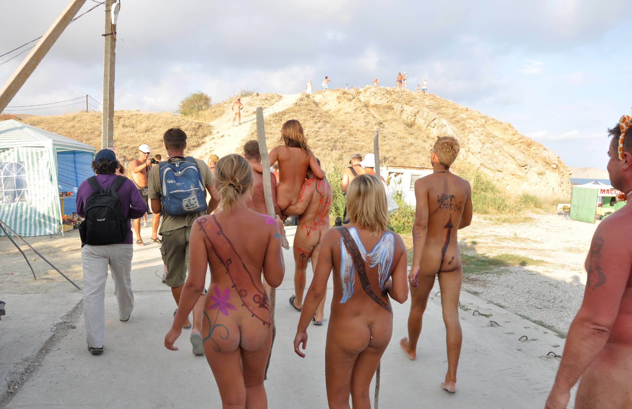 Nudist Photos Koktebel Beach Party - 2
