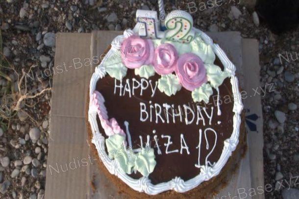 Screenshot of Happy Birthday Luiza