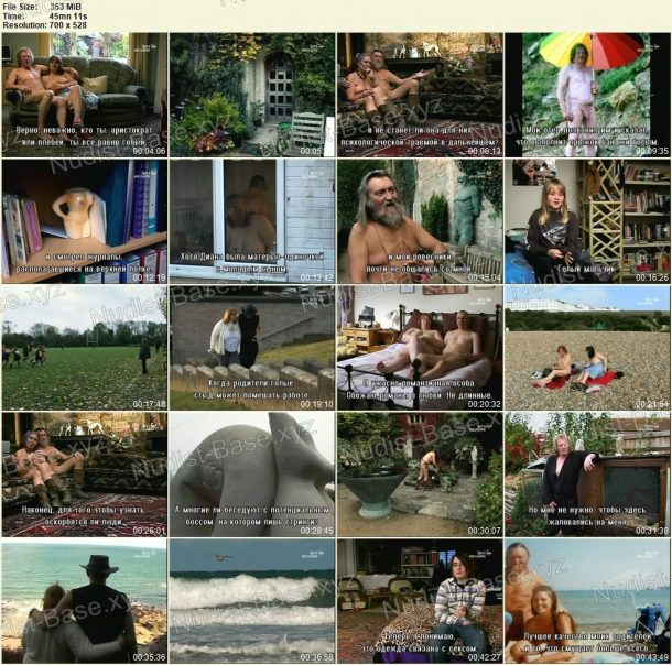 Screenshots Naked Parents 1