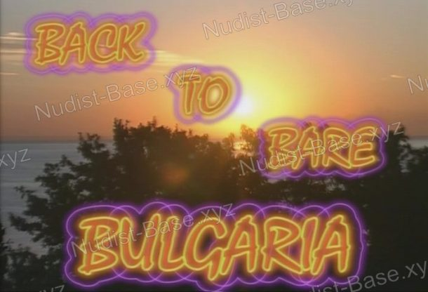 Back to Bare in Bulgaria shot
