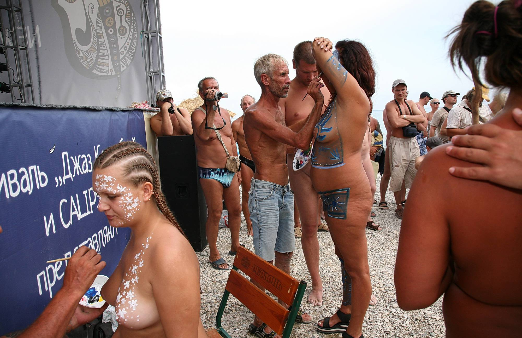 Nudist Pictures Running Around On Sand - 1