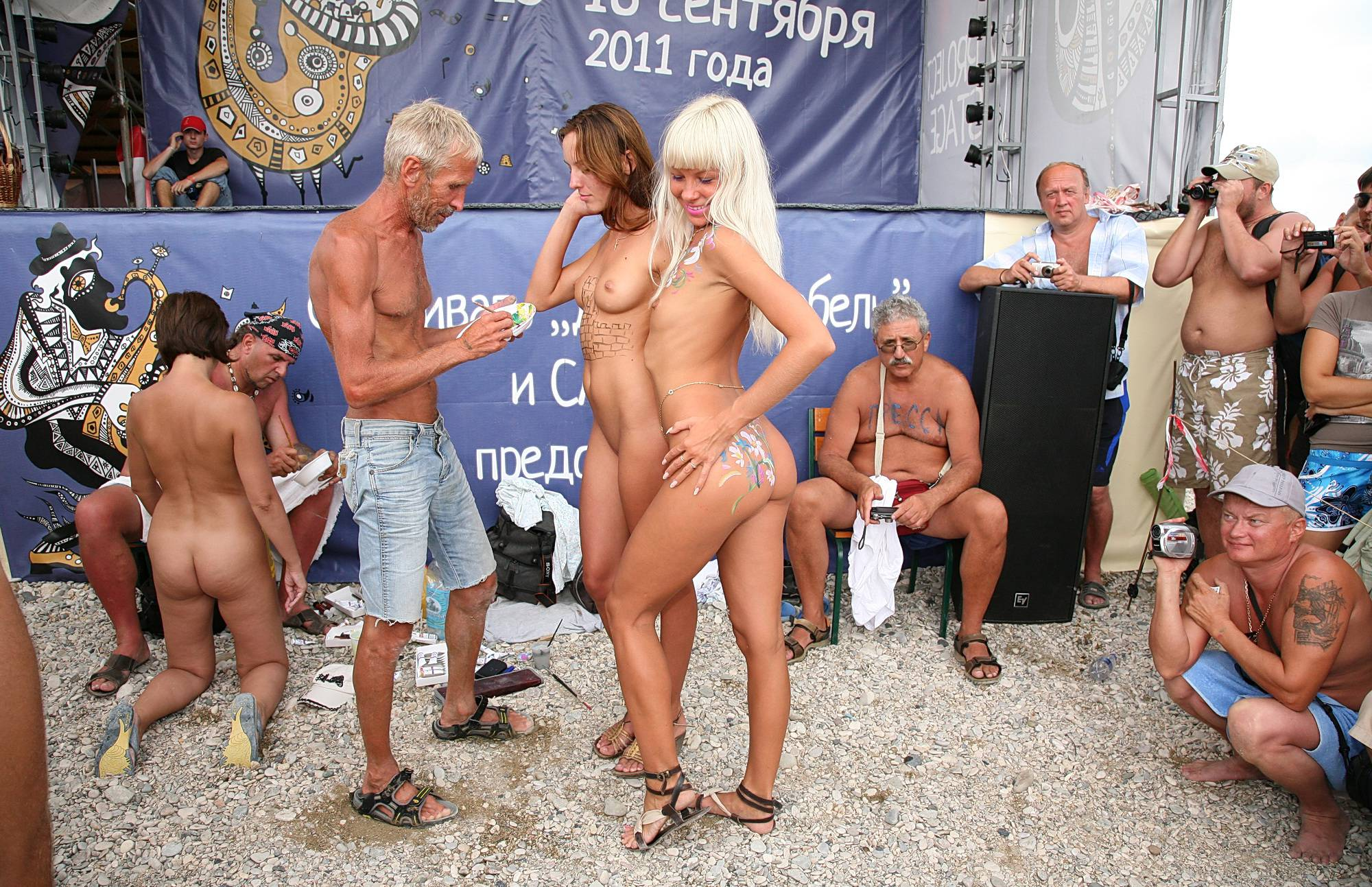 Nudist Gallery Outdoors Naturist Party - 1